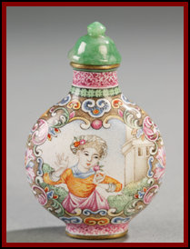 07161001_antiques_%26_collectibles_chinese_snuff_bottles001001.jpg